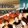 moviesinthenewspaper