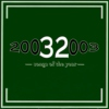 Malted Music's Best of 2003