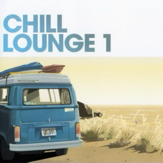 Chill Lounge One