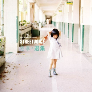 an album of taiwan indie rock