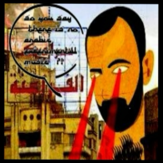Arab tunes mixtape # 9 - So you say there is no arabic experimental music ?!!