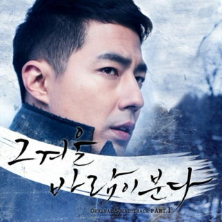Korean Drama OST