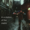 in a station of the metro