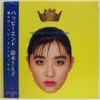 Behind the mask: a 1980s Jpop mix