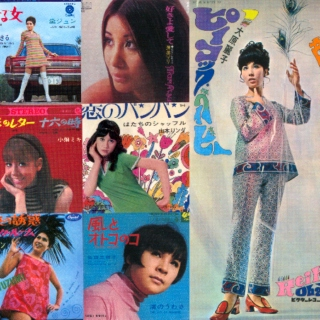 Sing While You May mixtape # 4 - Nippon girls from the 60s.