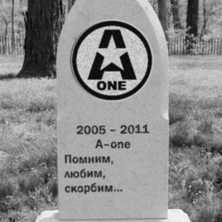 In memory of  A-one TV R.I.P.