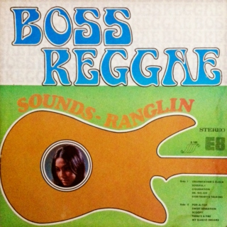 Ranglin Riddims
