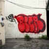 biero's I love hip hop