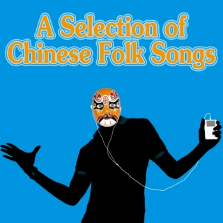 A Selection of Chinese Folk Songs