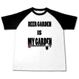 Music for Beer Garden