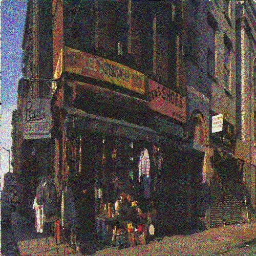 Paul's Boutique... revisited (in memory of MCA)