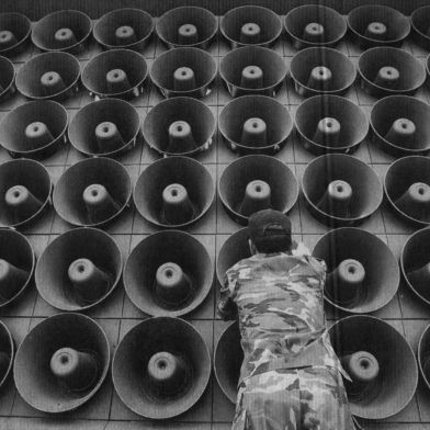 The Wall of Sound