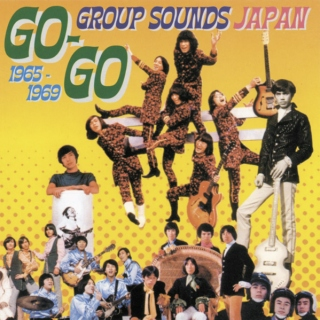 Go! Go! (Group Sounds vol. 2)