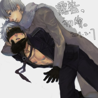 I Hate Everything About You //Prussia x Russia