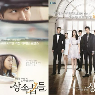 OST The Heirs