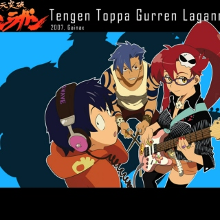 Gurren Lagann Ultimate Mix