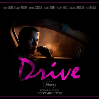 Inspired by Drive
