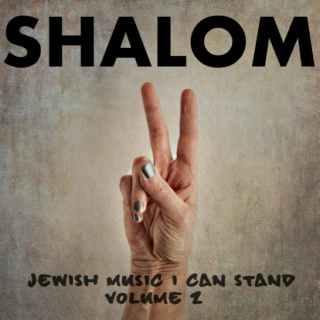 shalom (two)