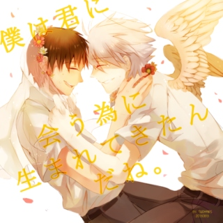 For you, I will. {A KawoShin Mix}