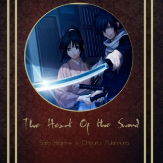 The Heart of the Sword