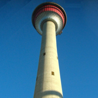 As tall as the Calgary Tower...