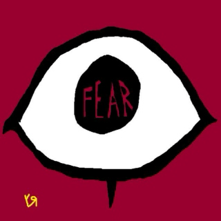 Fear of the Unknown 3