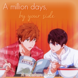 A million days, by your side