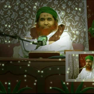 Ameer e Ahle Sunnat Audio Speech (8)
