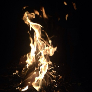 Good Vibes by the Bonfire