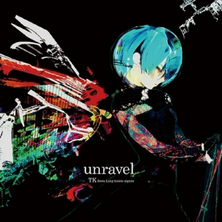 Unravel Mix