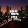 This is San Andreas, babe