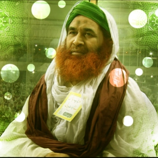 Ameer e Ahle Sunnat Audio Speech (15)