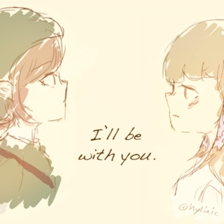 I'll be with you.