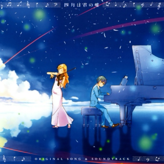 Full OST - Shigatsu wa Kimi no Uso (Your Lie in April)