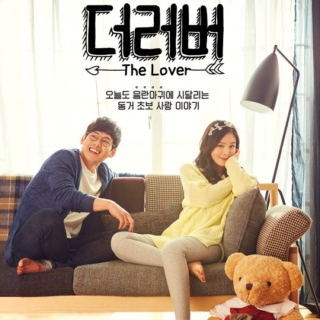 The Lover 4