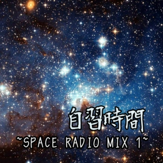 Japanese Immersion ~Space Radio Mix 1~