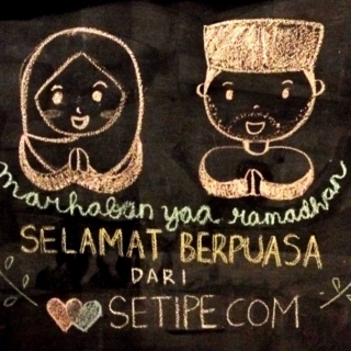 SETIPE Music: Ramadhan Edition Vol. 1