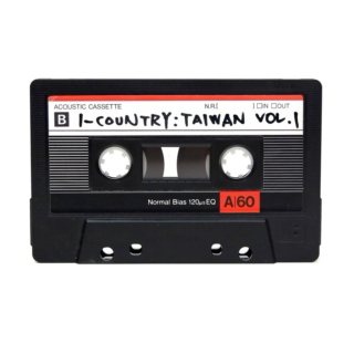 I-COUNTRY:TAIWAN Vol.1