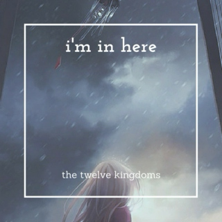 I am In Here