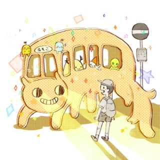 all aboard the .・。*(★ じくう★)゚*・.。 bus