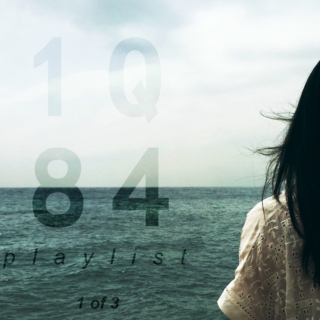 1Q84 (1 of 3)