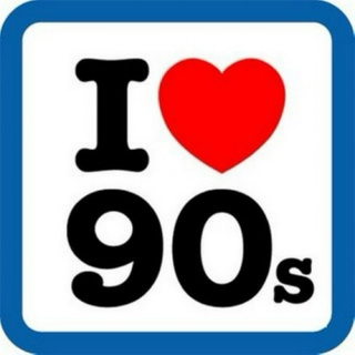 90 minutes of the 90s