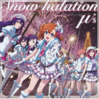 SNOW your HALATION dayo