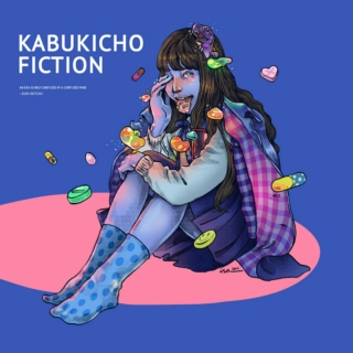 Kabukicho Fiction