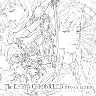 The Emrys Chronicles Vol1: Story Mode