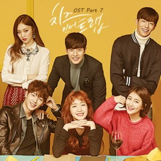 Cheese in the Trap - OST 6,7,8