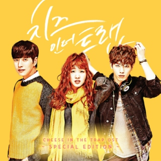 Cheese in the Trap OST - Special Edition part. 1