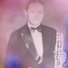 Bix Beiderbecke & Friends Box Set Part 2