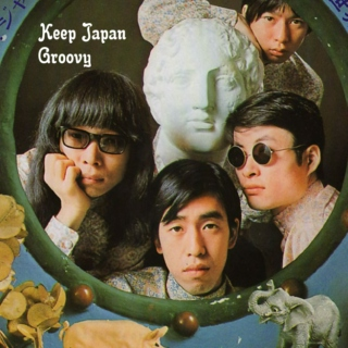 Keep Japan Groovy