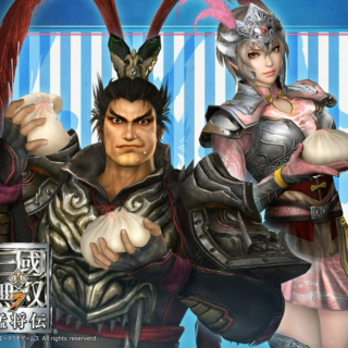 dyNASTY warriors (pt 1)
